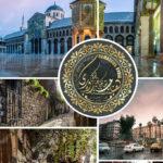 Damascus City