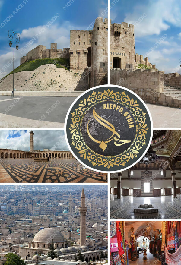 Aleppo City