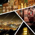 Damascus Night