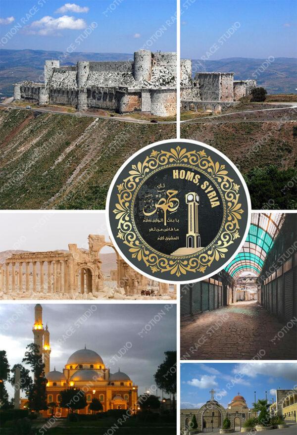 Homs City